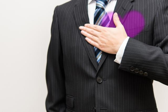 職場恋愛で気を付けること⑥なるべく公表しない
