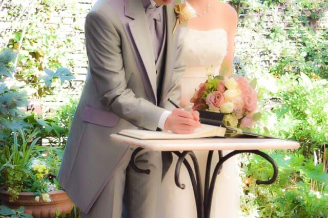 婚活の希望条件=理想の相手?