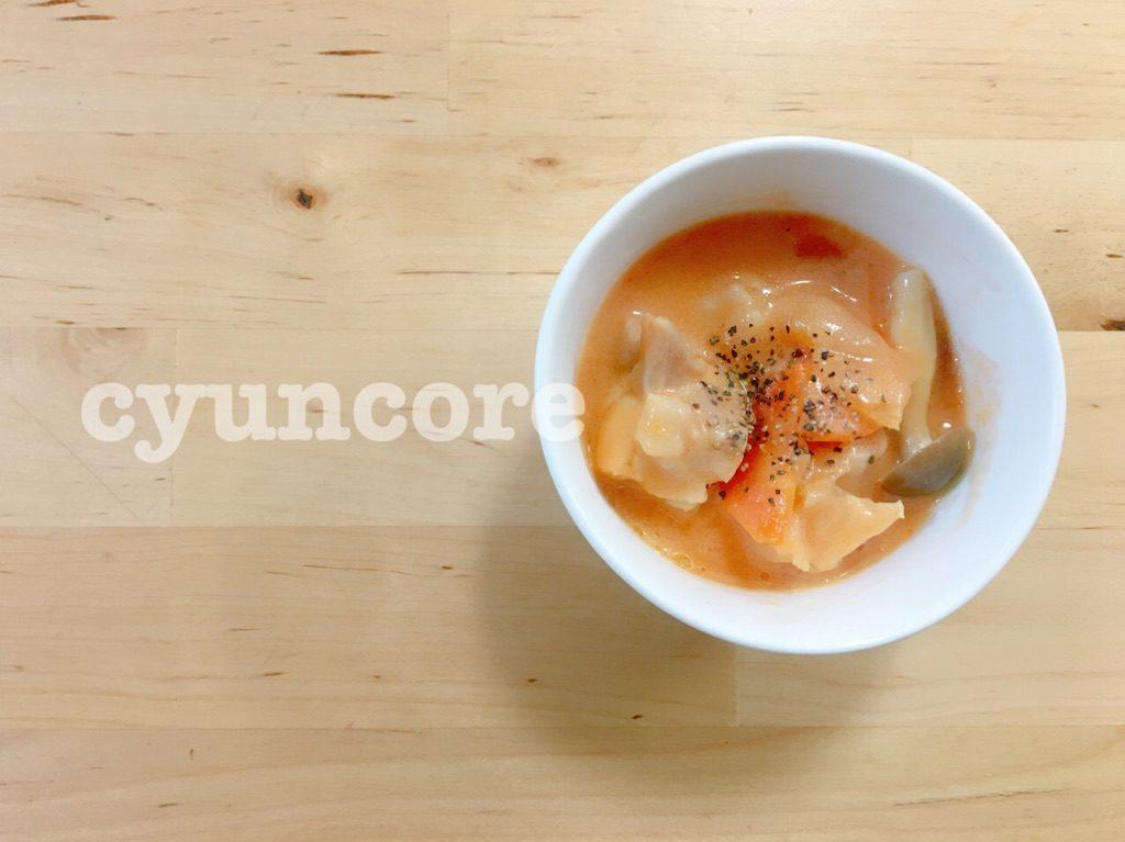 ミネストローネアレンジレシピ②寒い時期にぴったりトマトシチュー