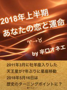 【復縁特集】復縁可能性診断・男心・復縁風水・恋愛相談-3