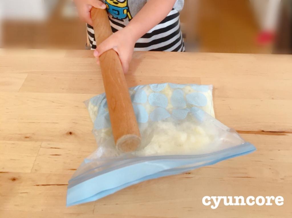 レシピ①マッシュポテトのチーズ焼き-3