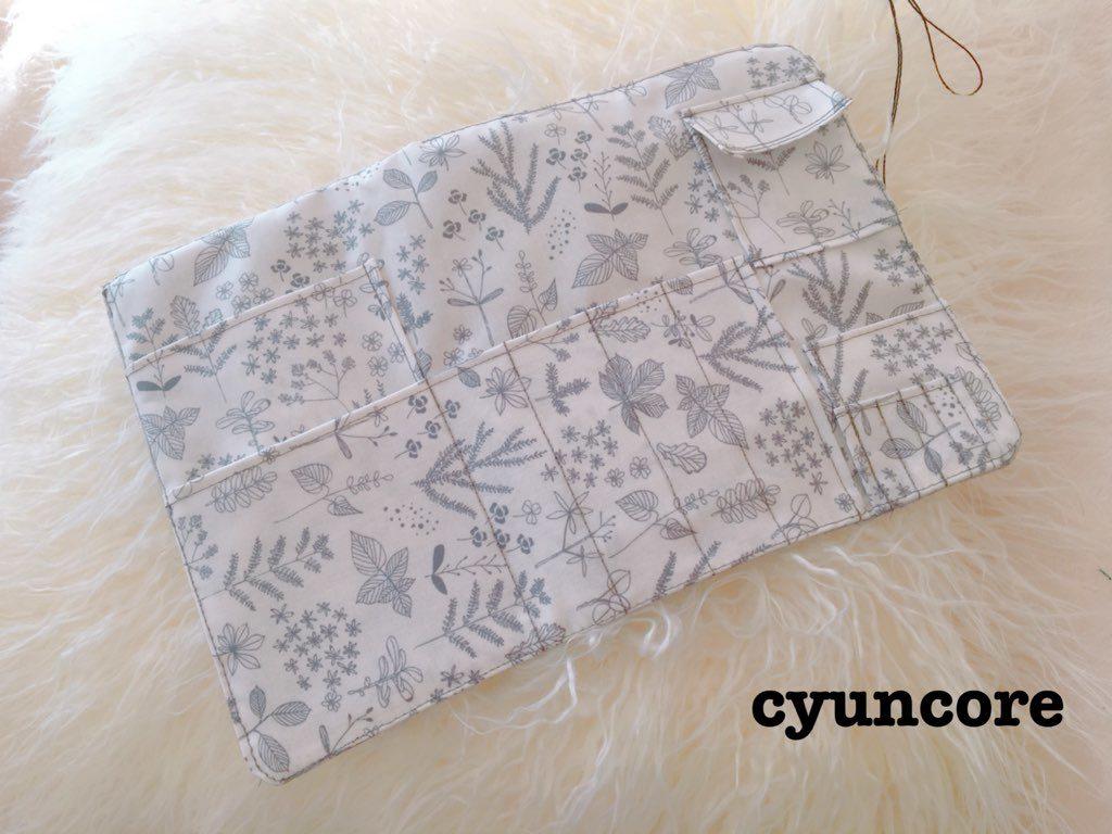 編み棒ケースの作り方-11