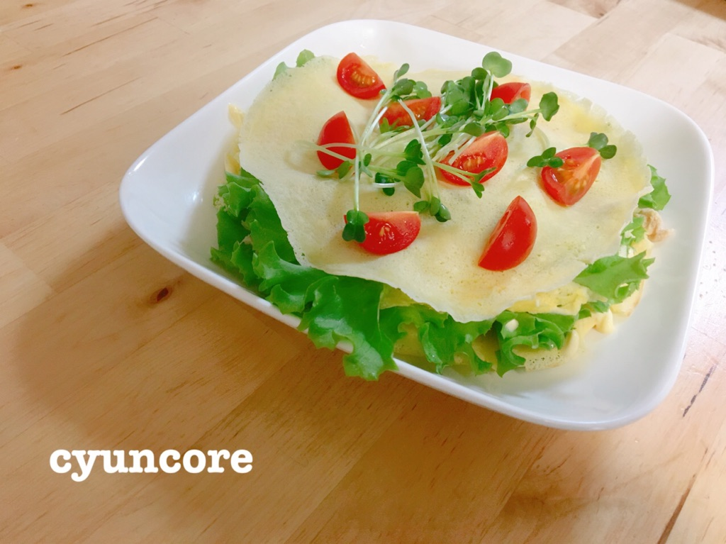 レシピ③ミルフィーユ風サラダクレープ