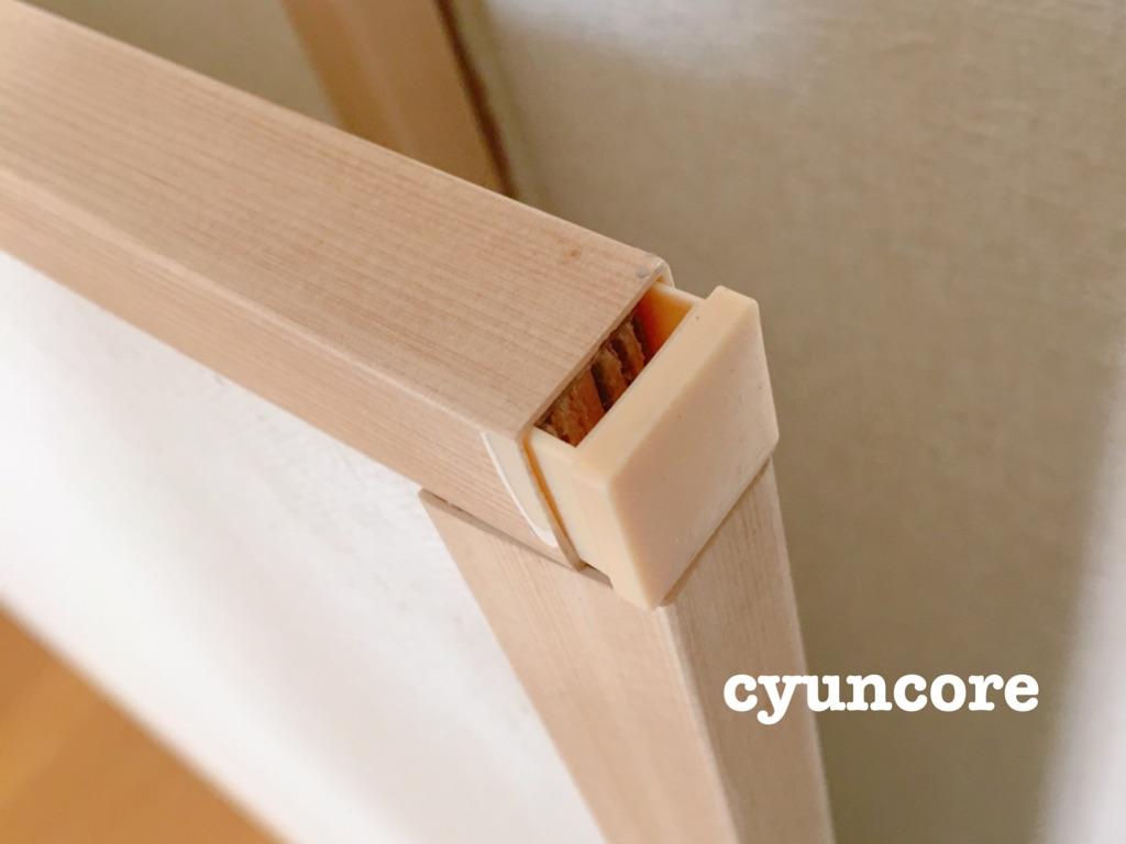 頻繁に開ける戸襖の壁紙の貼り方