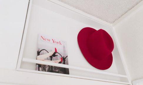 【天袋と戸襖をマットな質感に】壁紙張り替えました♪