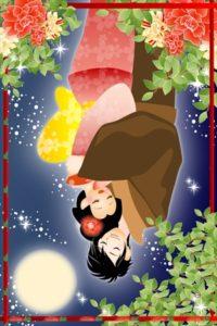 11/13-11/19も公開済です。/11月6日-11月12日の恋愛運【芦屋道顕の音魂占い】