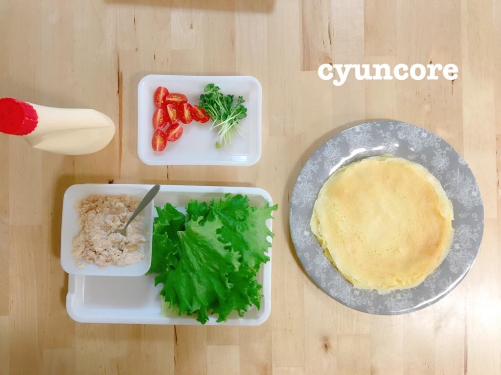 レシピ③ミルフィーユ風サラダクレープ-2