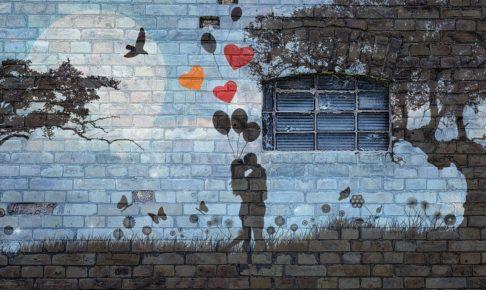 恋愛が充実するための風水的インテリアのポイント2つ