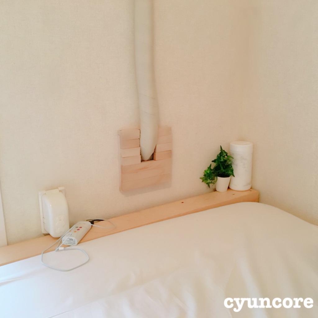 エアコンの室内配管のダクト部分をおしゃれに隠す方法☆100均木材DIY