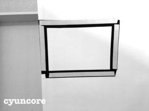 天袋の襖に100均ダイソーのフォトフレームを貼り付ける-7