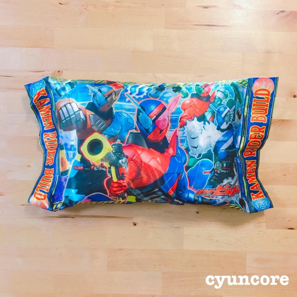 購入品①仮面ライダービルドの枕