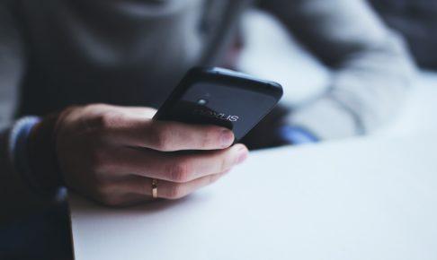 携帯チェックはダメ!彼氏の携帯をチェックしたくなった時に自分を止める方法