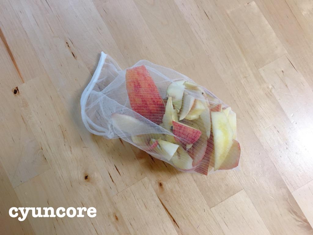 りんごをまるごと使い切る簡単レシピ③りんごの皮と芯でアップルウォーター