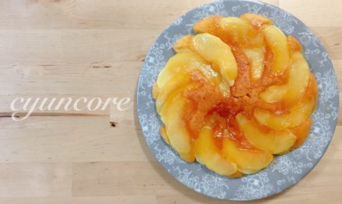 食育にも◎りんごをまるごと使い切る簡単レシピ
