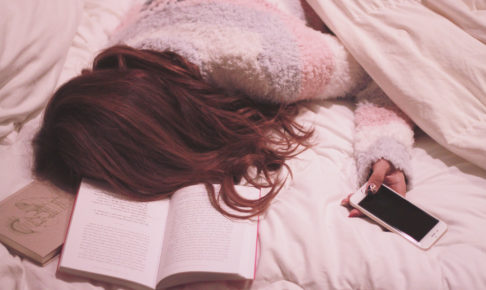 恋愛に疲れたあなたが身につけるべき4つの考え方|伝えたい!「信じて待つことの大切さ」