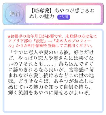 【結婚運】おぬしが結婚を遠ざける原因と対処法(1人用)-7