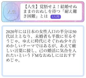 【略奪愛】あやつが感じるおぬしの魅力(2人用)-3