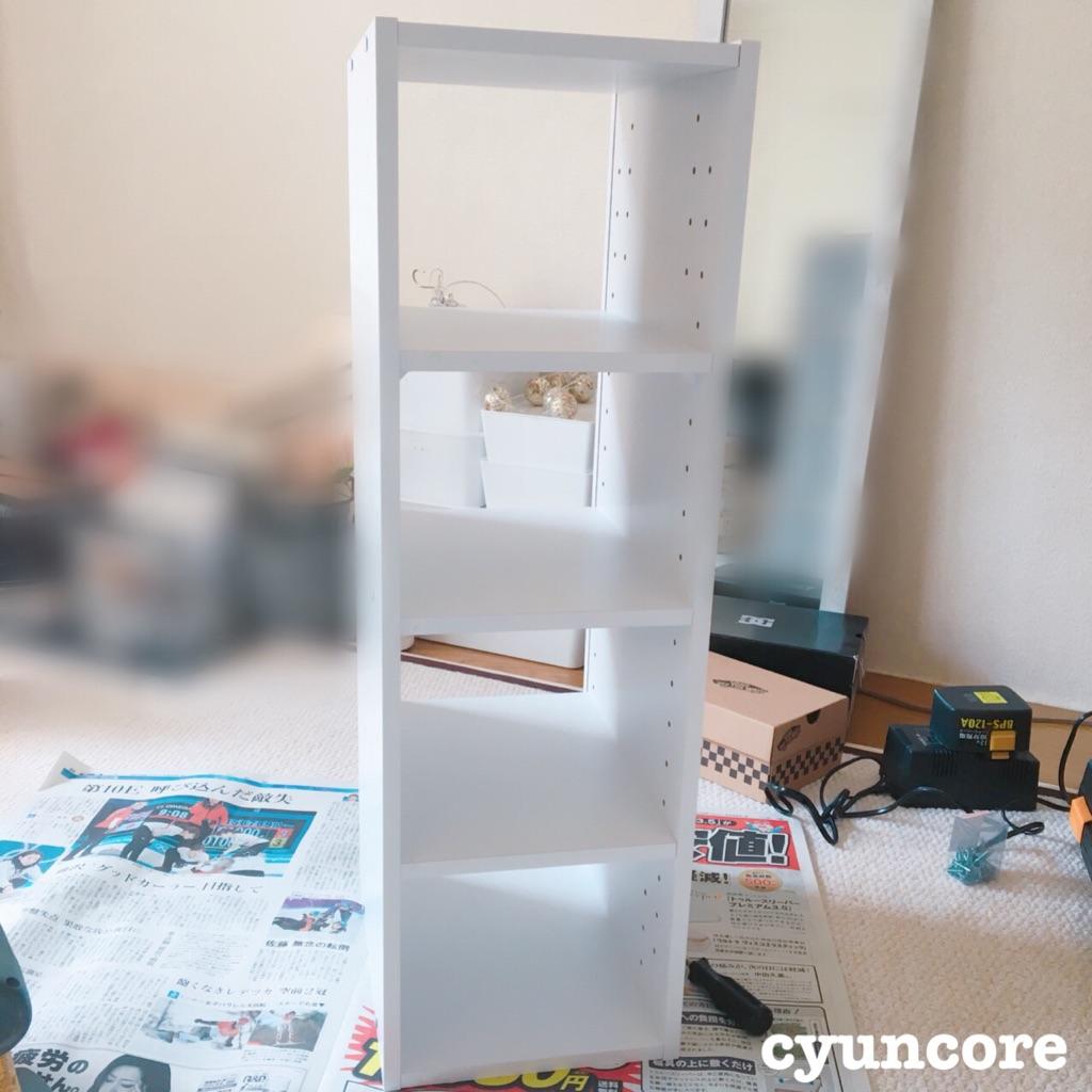 カラーボックスを組み立てる