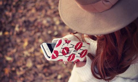 好きな人とのデート後に送るLINE内容10選♡2回目のデートにつなげよう
