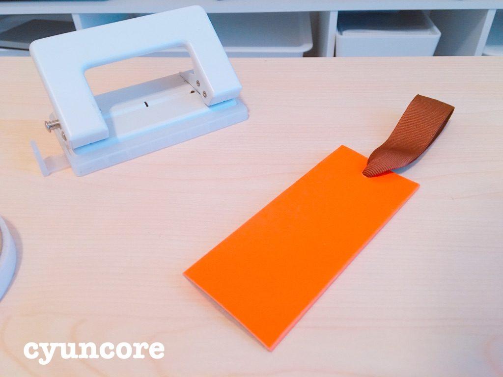 ブックカバーの作り方-11