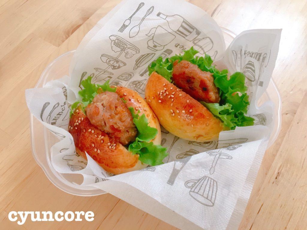 お手伝いレシピ④ハンバーガー-2
