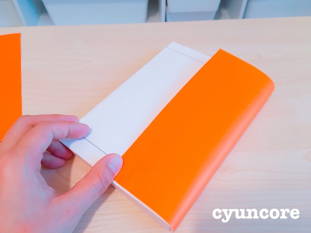 ブックカバーの作り方-5