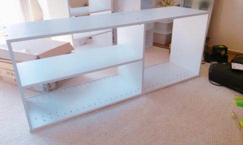 ニトリのカラーボックスで壁面収納をDIY!棚板追加で上手に収納しよう