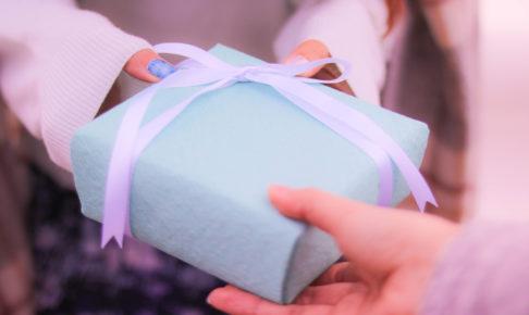 恋愛段階別に考えよう!片思い中の好きな人に渡すプレゼントは何がいい?