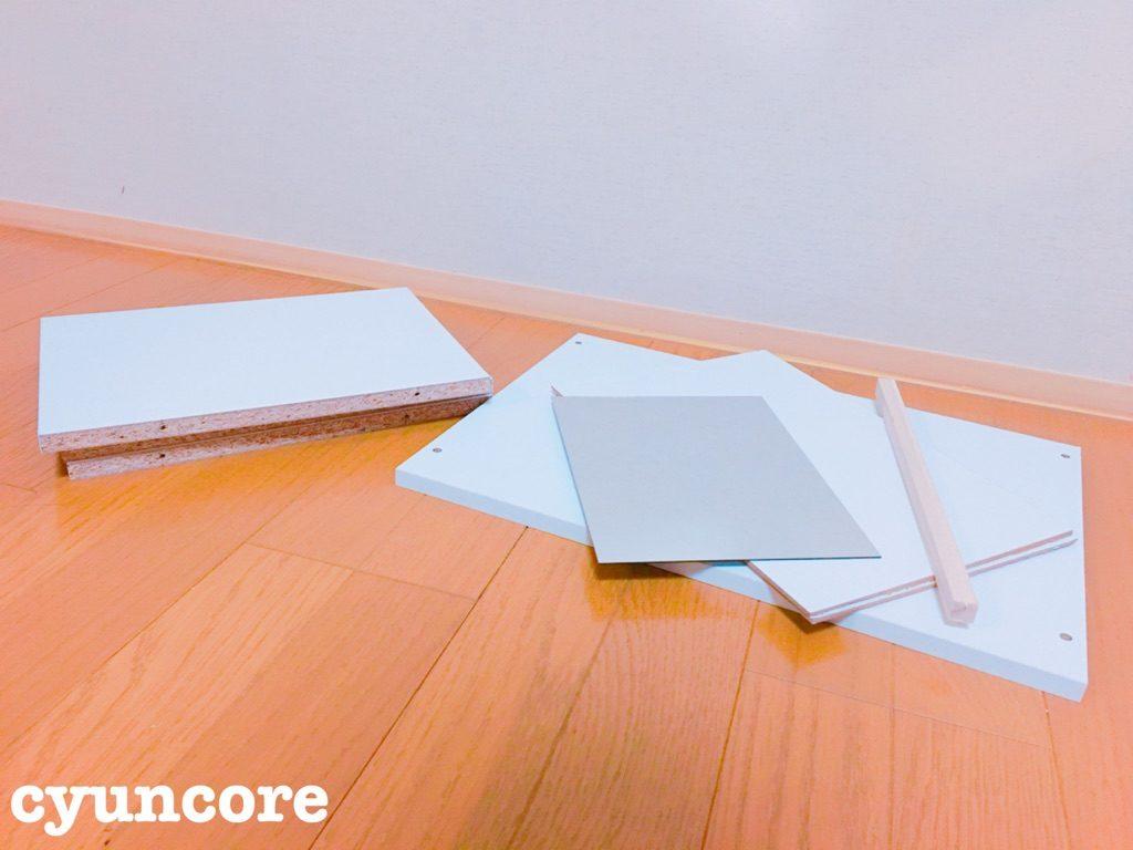 カラーボックスの板とテーブルの脚でニドレッサーをDIY① 用意するもの