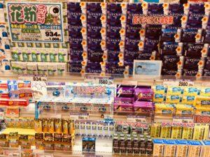 【花粉症】病院の薬と同じ有効成分・節税にもなる花粉症の市販薬3選