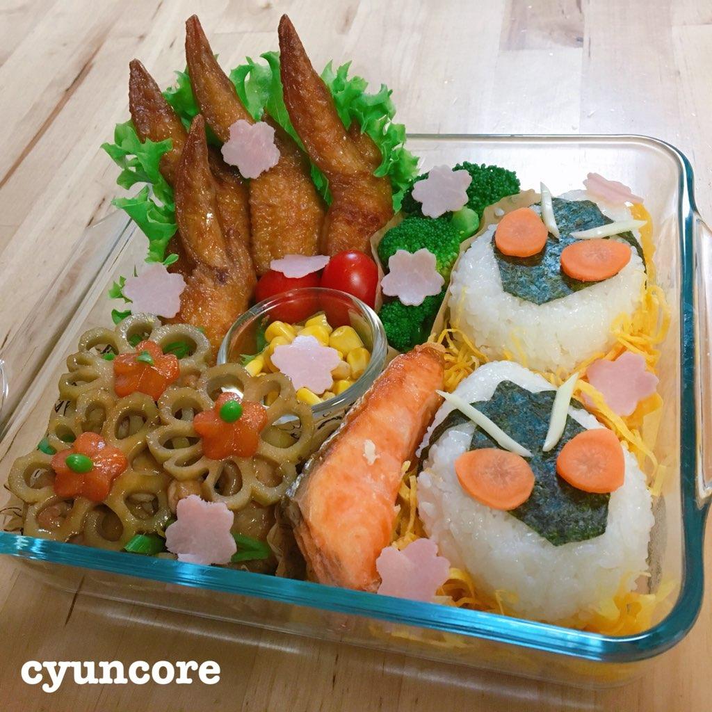 雨の日の遊びアイデア④お昼ご飯はお弁当!おうちピクニック-2