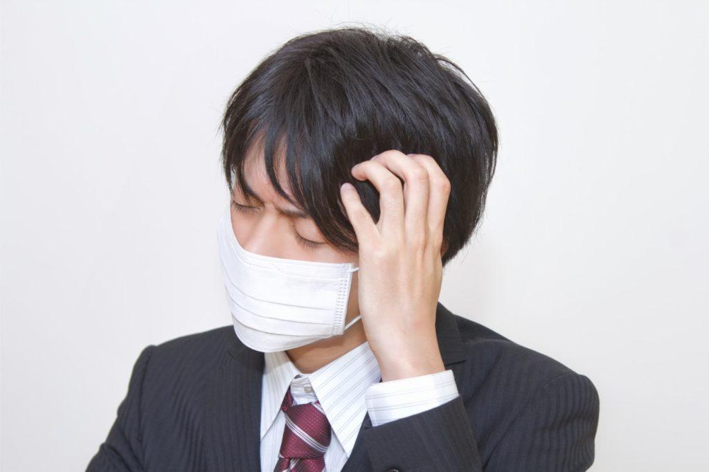 花粉症彼氏とデート④.遠慮しないでマスクを着けてもらう