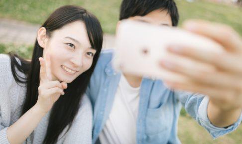 イケメン男子との恋愛は女の憧れ!イケメン男子と付き合うメリット7選