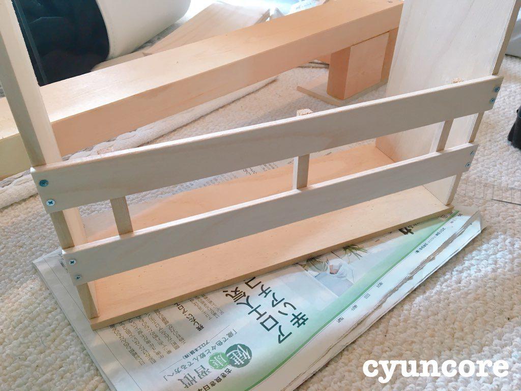 作り方-7