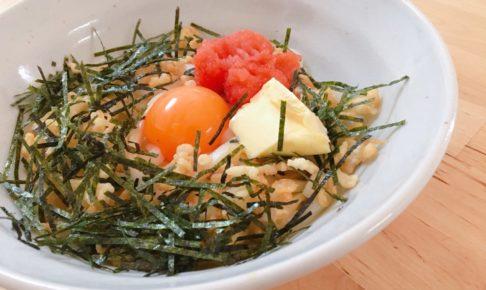 余った食材やおかずを活用!15通りのアレンジレシピをご紹介♪