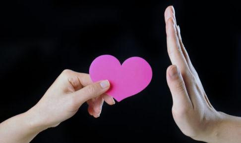 【恋愛心理テスト】あなたの性格と恋愛傾向は?