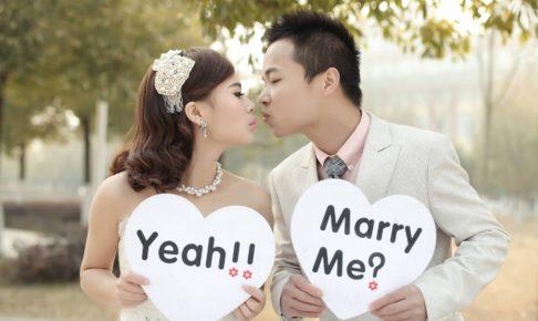 きっと幸せになれる「恋愛」風水*結婚を意識し始めた時の風水(1)
