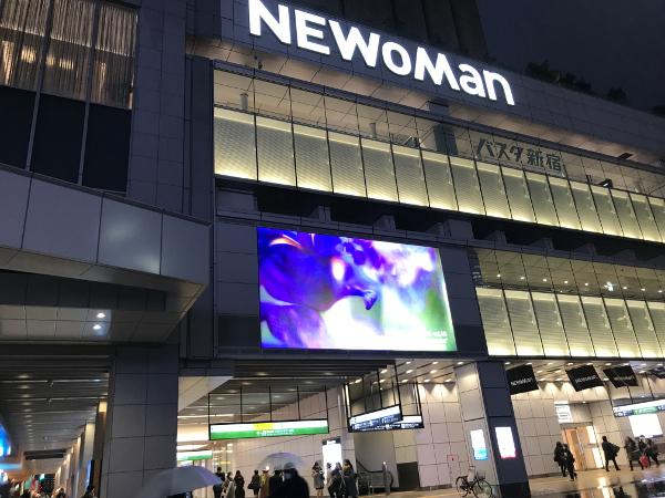 3.【新宿】NEWoMan