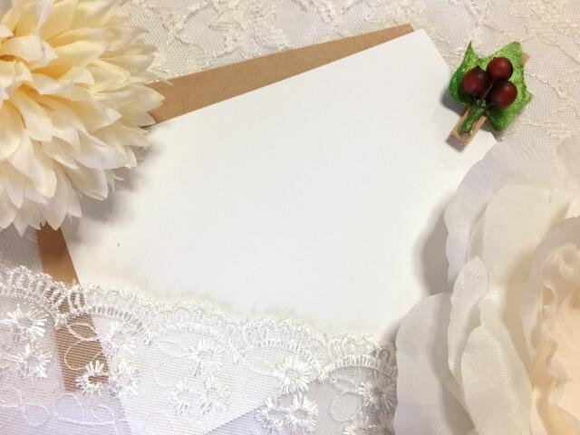 婚活パーティーの第一印象カードの使い方