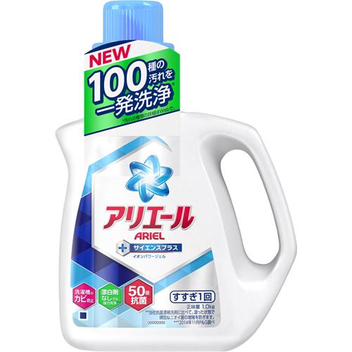 ぬいぐるみの洗濯方法・失敗しないコツ①洗剤を使用して手洗いする-3