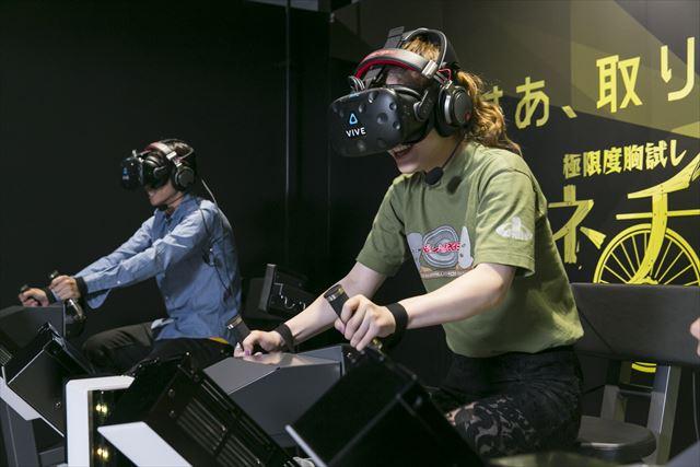 6.【新宿】VR ZONE SHINJUKU
