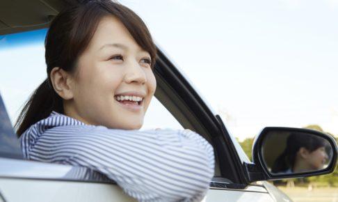 超簡単に仕事運を上げる風水!通勤で仕事運をアップする4つの方法