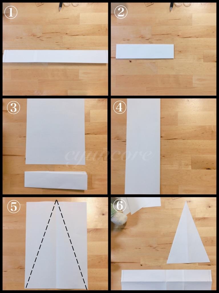 おやすみ帽子の作り方①型紙を作る-2