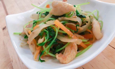 豆苗を使ったレシピ<塩鍋・シチュー・ふわふわ炒め・きんぴら・ソテー>