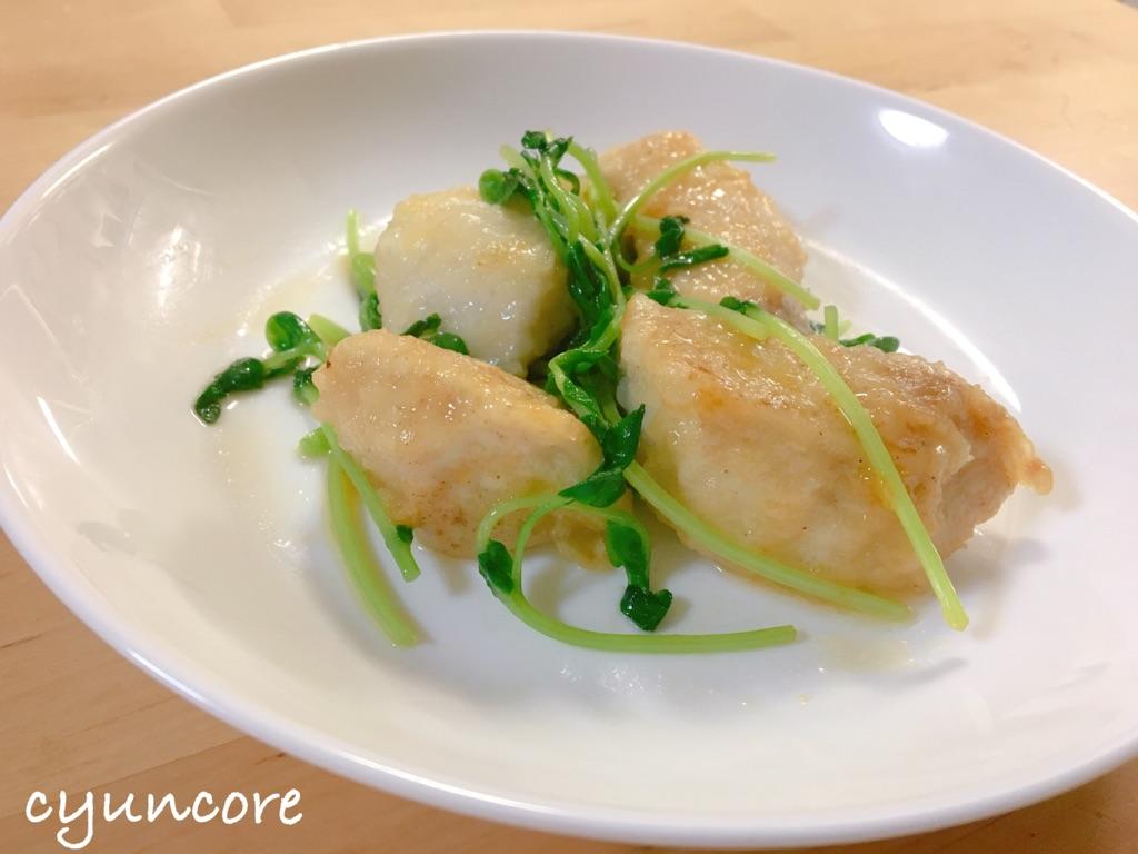 豆苗レシピ⑤淡白な魚と相性抜群!豆苗とカジキのバターソテー