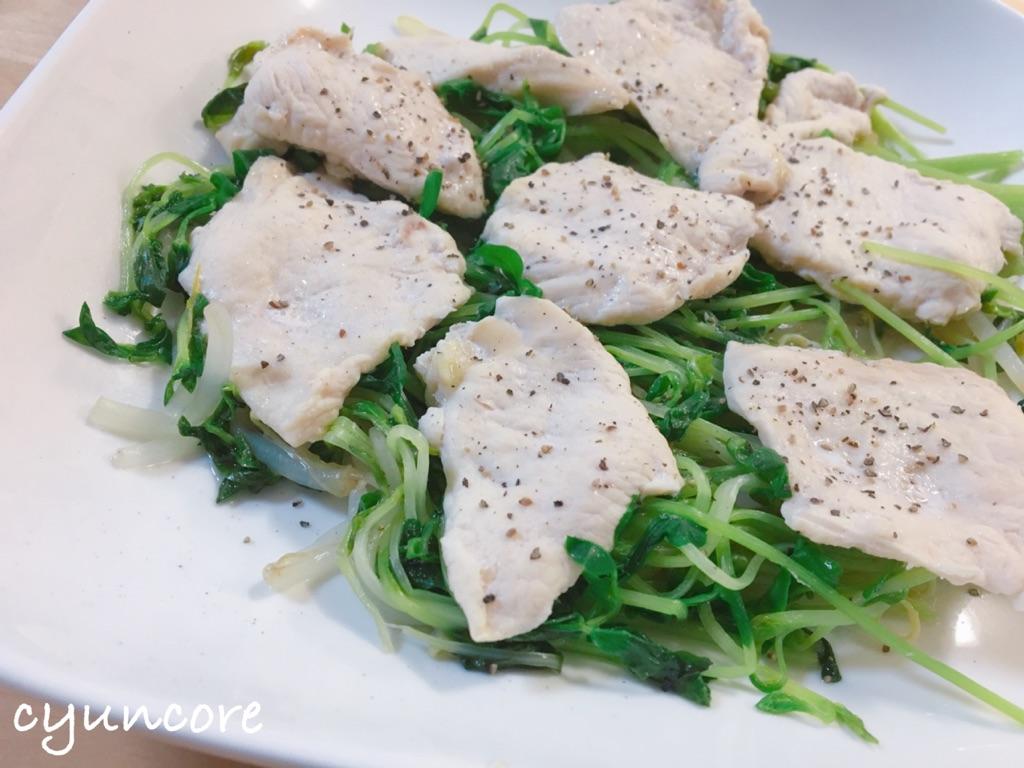 コストコの鶏胸肉レシピ⑤ダイエット中にも◎鶏胸肉の蒸ししゃぶ-2