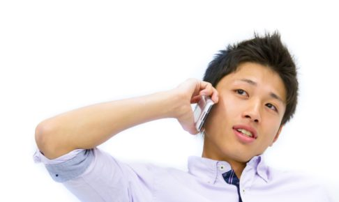 酔って電話をかけてくる男性心理とは?私のこと好きなの?対処法もご紹介