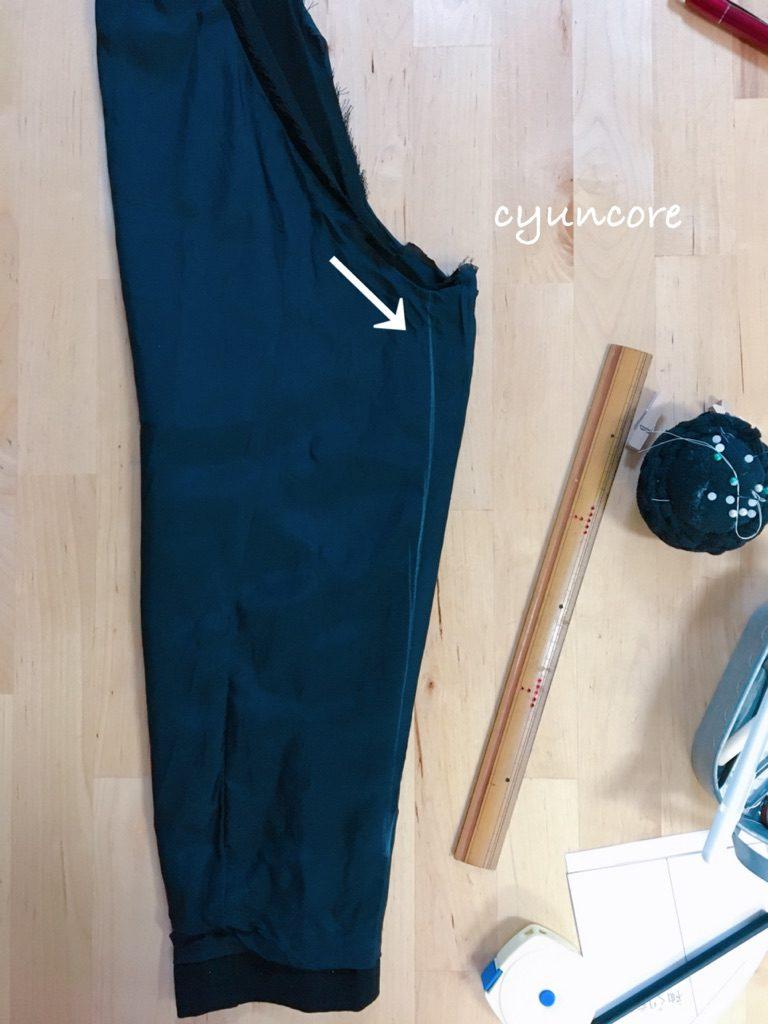 ジャケットの袖ぐり・腕周りを細くする方法①腕周りを細くする-2