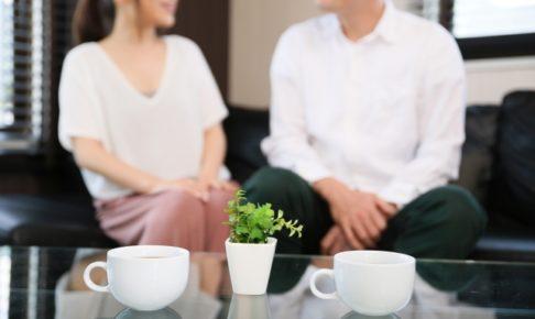 結婚を意識したら始める風水♡植物の力で結婚運アップ
