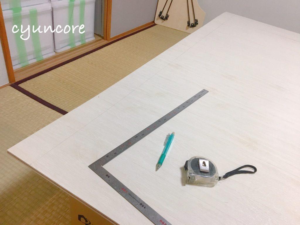 ウッドカーペットをカットする方法②下書き線を引く